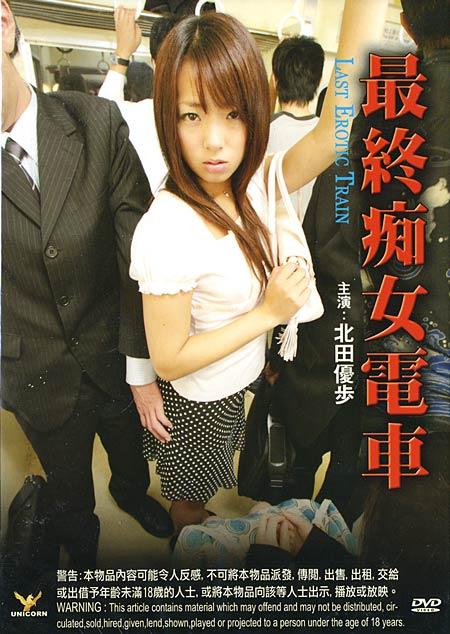 Japon  Sex İzle  Porno izle  Sikiş  Seks  Mobil Porno