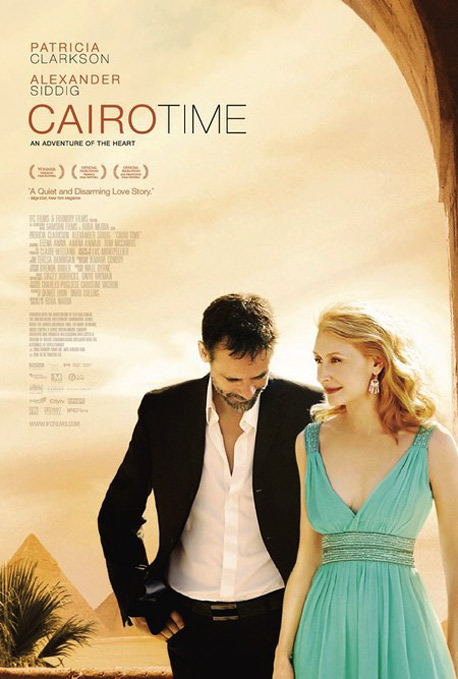 Cartel Cairo time
